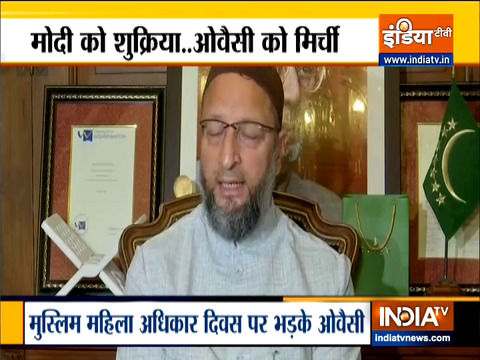 Muslims have not accepted the Triple Talaq law on the ground, says AIMIM chief Asaduddin Owaisi