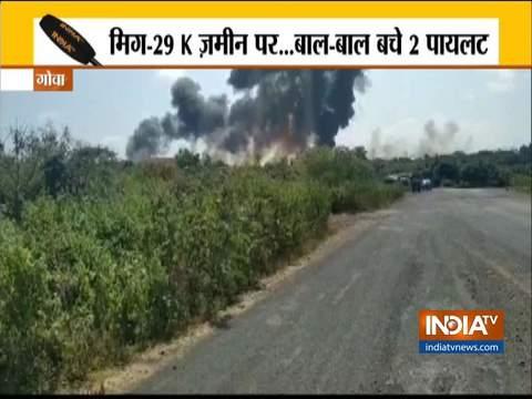 गोवा में इंडियन नेवी का फाइटर जेट क्रैश, ट्रेनिंग के दौरान मिग-29K हादसे का शिकार