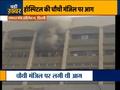 Fire breaks out in the nursing room of Safdarjung Hospital, Delhi