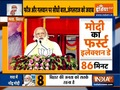 PM Modi holds 3 rallies in Bihar today; know what people think about the political parties