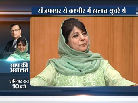 Watch Promo III: Former Jammu and Kashmir CM Mehbooba Mufti in Aap Ki Adalat at 10 PM on Saturday
