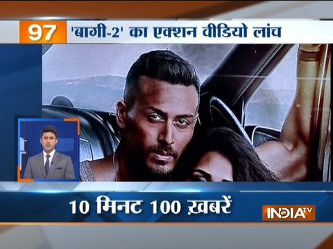News 100 | 24th March, 2018