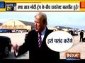 Video: गुजरात में अमेरिकी राष्ट्रपति ट्रम्प का होगा भव्य स्वागत