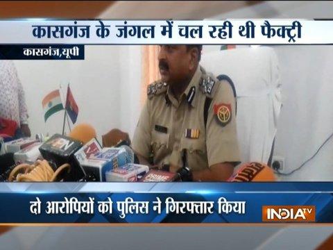 Uttar Pradesh: Cops bust illegal arms factory in Kasganj, two held