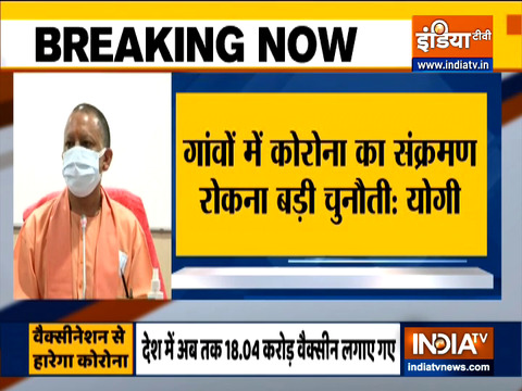 CM Yogi Adityanath visited covid vaccination center in Noida