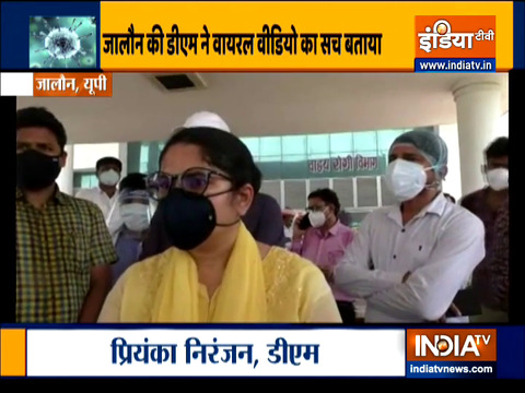 Watch Jalaun DM speaks about Truth Behind Viral Video From Government Medical College of Orai