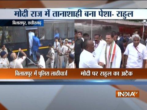 छत्तीसगढ़ के बिलासपुर में कांग्रेस कार्यकर्ताओं की पिटाई के बाद राहुल गांधी ने पीएम मोदी पर बोला हमला
