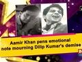 Aamir Khan pens emotional note mourning Dilip Kumar's demise
