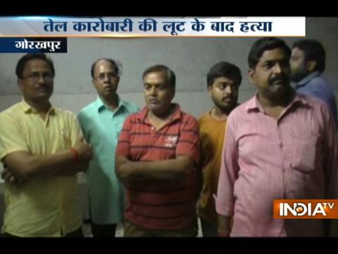 Gorakhpur: Businessman shot dead, looted