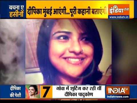 देखिये इंडिया टीवी का स्पेशल शो हकीकत क्या है | 24 सितंबर, 2020