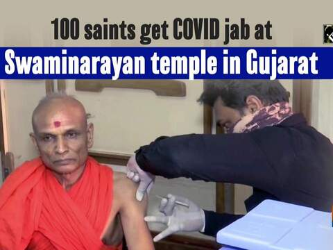 100 saints get COVID jab at Swaminarayan temple in Gujarat