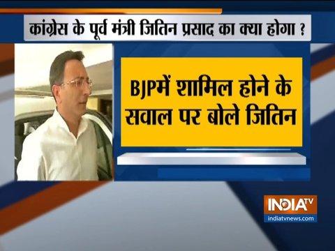 क्या जितिन प्रसाद BJP में शामिल हो रहे हैं? ये रहा उनका जवाब