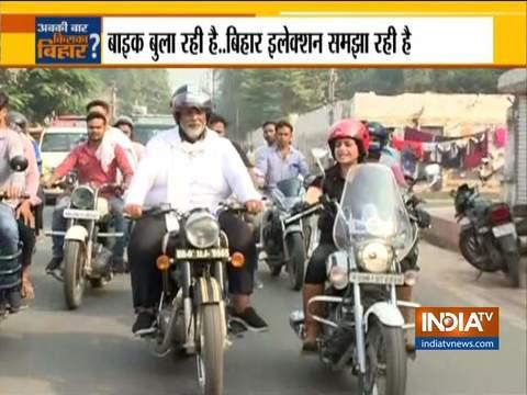 क्या बिहार चुनाव में किंगमेकर साबित होंगे पप्पू यादव?