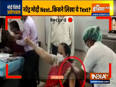 Haqikat Kya Hai: Video viral with claim of Karnataka medical officials fake Covid vaccination
