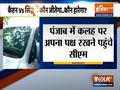 Punjab CM Amarinder Singh meets Congress panel in Delhi