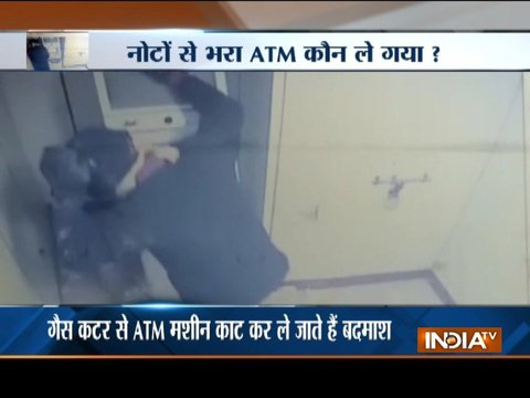 Unguarded ATM stolen in Gurugram, police clueless