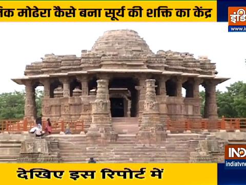 गुजरात: मेहसाणा के सूर्य मंदिर पर शुरू हो रहा है सौर ऊर्जा संयंत्र
