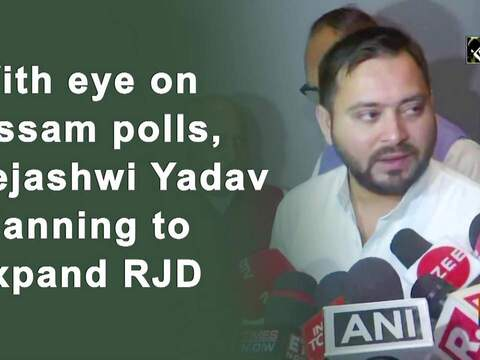 With eye on Assam polls, Tejashwi Yadav planning to expand RJD