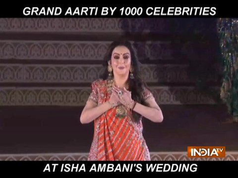 Celebrities perform maha-aarti at Isha Ambani's sangeet function