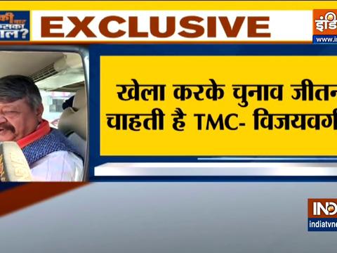 BJP's Kailash Vijayvargiya accuses TMC workers of damaging election vans in Bengal