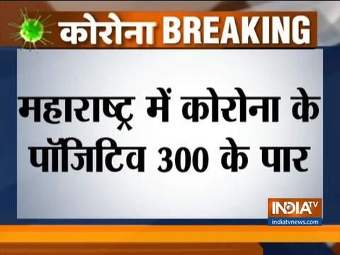 महाराष्ट्र में COVID19 के 82 और मामले सामने आए, कुल संख्या बढ़ कर 302 हुई