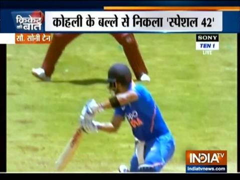 वेस्टइंडीज के खिलाफ जीत के बाद बोले भुवनेश्वर कुमार- विराट को शतक की जरूरत थी