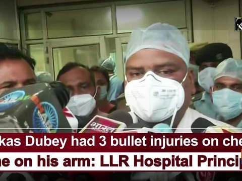 Vikas Dubey had 3 bullet injuries on chest, one on his arm: LLR Hospital Principal