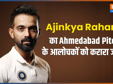 IND vs ENG | Ajinkya Rahane provides update on 4th Test Ahmedabad pitch