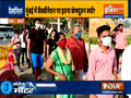 Covid-19 : Long queues in Mumbai and Delhi for vaccination amid virus surge