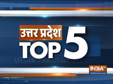 देखिए उत्तर प्रदेश की पांच बड़ी खबरें | 23 जनवरी, 2019