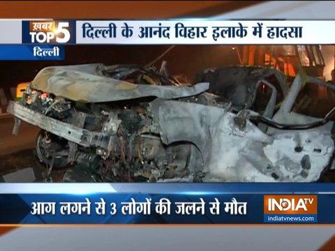 दिल्ली के आनंद विहार में दो कारों में हुई भीषण टक्कर, 3 की मौत