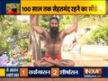 Swami Ramdev suggests yogasanas for anti-ageing