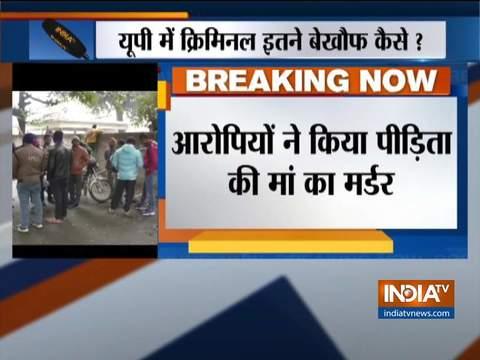 कानपुर में जमानत पर रिहा बलात्कार के आरोपी ने पीड़िता की मां की हत्या की