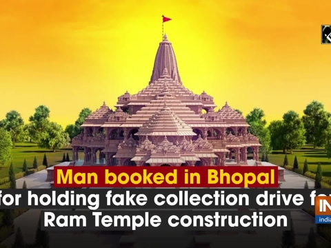 Man booked in Bhopal for holding fake collection drive for Ram Temple construction