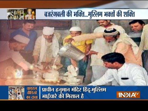 Aaj Ka Viral: Why Muslims performed Hindu rituals inside temple?
