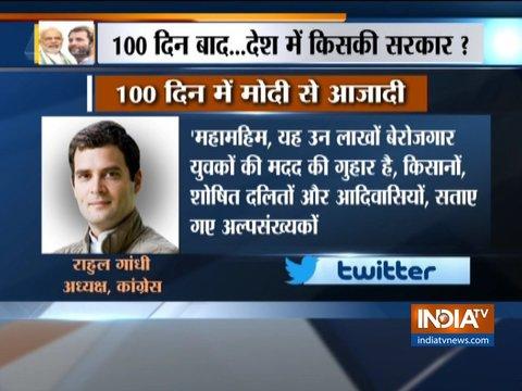 राहुल गांधी ने कहा, 100 दिन में देश प्रधानमंत्री मोदी के अत्याचारों से मुक्त होगा देश