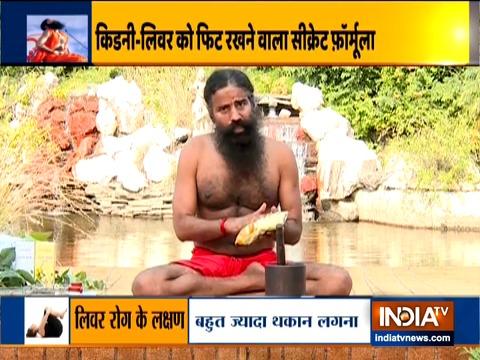 किडनी को हेल्दी रखने के लिए घर में बनाएं ये काढ़ा, स्वामी रामदेव से जाने बनाने का तरीका