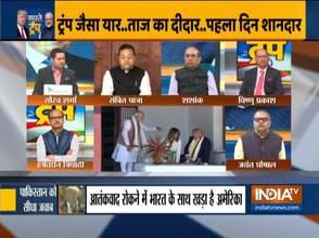 कुरुक्षेत्र: अमेरिकी राष्ट्रपति की भारत यात्रा पर राजनीतिज्ञों और विश्लेषकों की बहस