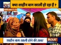 Protesters try to stop India TV journalists from exposing empty scenes at Shaheen Bagh