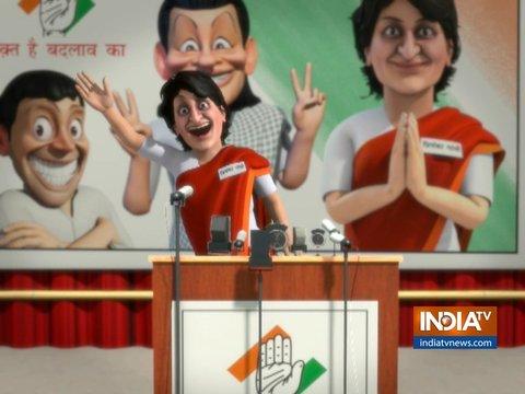 OMG: टीम मोदी का मुकाबला करने के लिए कांग्रेस का प्रियंका 'मास्टरस्ट्रोक'