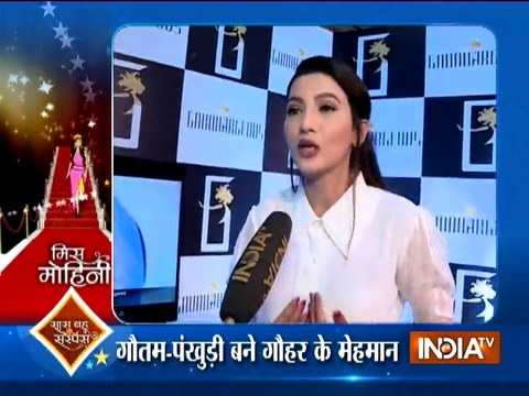 Gauhar Khan unveils new clothing brand