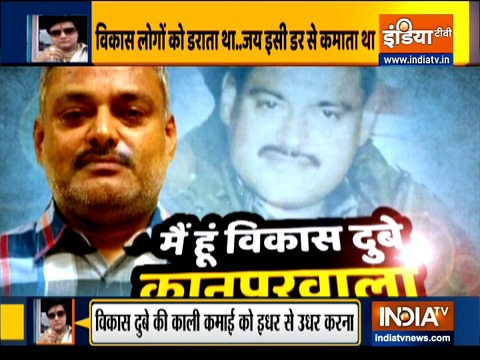 New audio tape reveals nexus between gangster Vikas Dubey and police