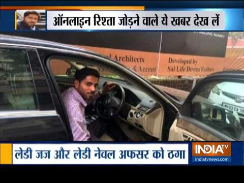 मुंबई: फर्जी आईएएस अधिकारी बनकर शख्स ने 25 लड़कियों को ठगा, लग्जरी कारों के साथ खिंचवाता था तस्वीरें