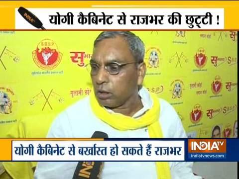 राज्यपाल राम नाईक ने ओम प्रकाश राजभर को यूपी कैबिनेट से किया बर्खास्त