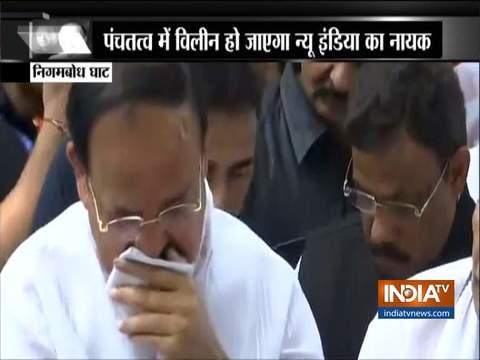 अरुण जेटली के अंतिम संस्कार से पहले उप-राष्ट्रपति वेंकैया नायडू की आंखें हुई नम