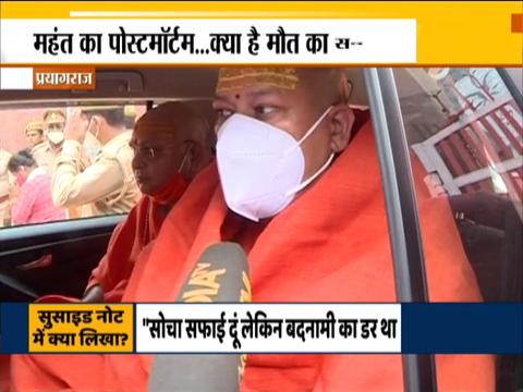 नरेंद्र गिरि की मौत पर कैलाशानंद ने दिया बड़ा बयान
