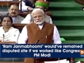'Ram Janmabhoomi'would've remained disputed site if we worked like Congress: PM Modi
