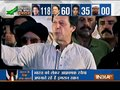 Imran Khan's party leading, Nawaz Sharif's party alleges 'blatant rigging'