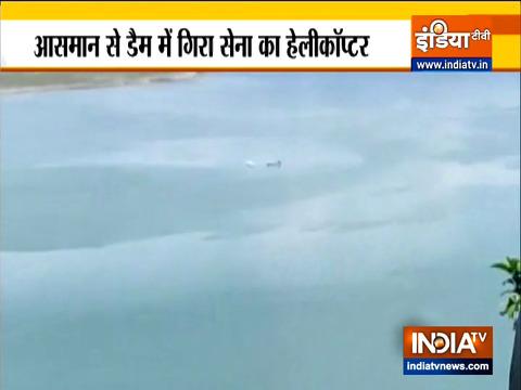 पठानकोट में रंजीत सागर बांध के पास भारतीय सेना का हेलीकॉप्टर दुर्घटनाग्रस्त