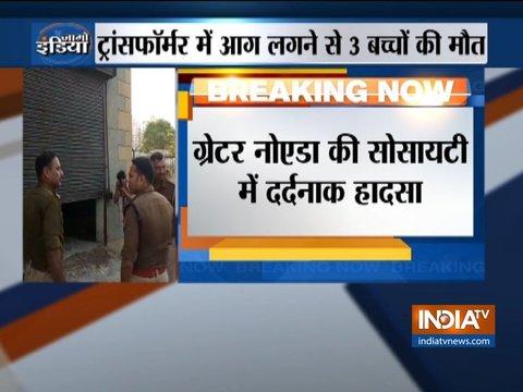 Three kids burn to death in transformer room in Greater Noida
